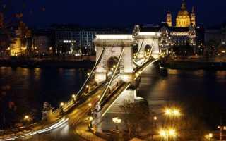 Как оформить срочную визу в Венгрию