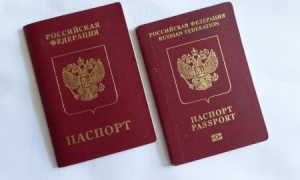 Как реально получить загранпаспорт в России гражданину России