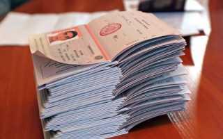 Как можно поменять паспорт в связи с его износом