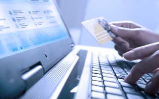 Правила онлайн оплаты коммунальных платежей