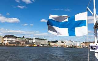 Как делается срочная виза в Финляндию
