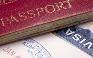Особенности визы в Австрию