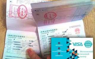 Что такое групповая виза в Китай
