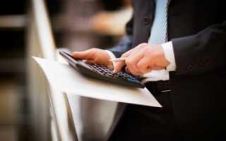 Процедура приватизации квартиры с существующими долгами по коммунальным платежам