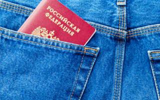 Чем опасна утеря загранпаспорта