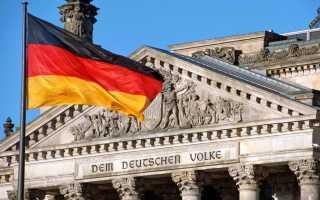 Описание рабочей визы в Германию для россиян