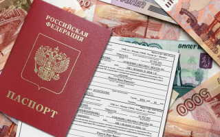 Где проще всего оплатить госпошлину за загранпаспорт