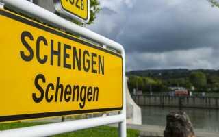 Приблизительный срок действия паспорта для шенгенской визы