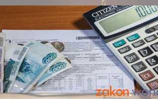 Каков порядок взыскания задолженности по коммунальным платежам в 2020 году