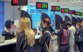 Нужна ли виза для поездки в Болгарию