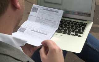 Заполнение заявления на замену загранпаспорта по истечении срока