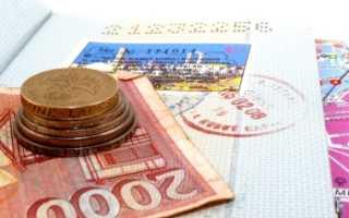 Особенности визы в Болгарию для россиян