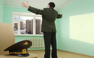 Способы улучшения жилплощади для военнослужащих