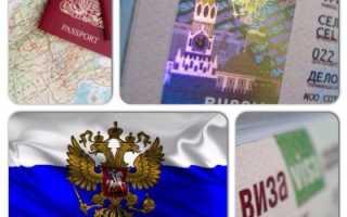 Как оформляется виза в Россию для граждан США