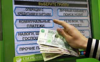 Как и где можно посмотреть список должников по коммунальным платежам