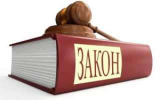 Что говорит закон о перепланировке