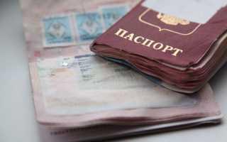 Определение штрафа за порчу паспорта