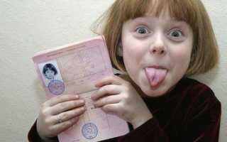 Нужен ли по закону загранпаспорт ребенку в 2 года