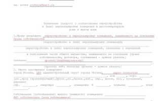Обязательные документы для перепланировки квартиры