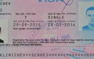 Как оформить визу в Индию на Гоа