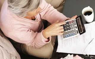 Стандартные льготы по квартплате для пенсионеров