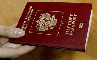 Куда можно поехать, если заканчивается срок действия загранпаспорта гражданина РФ