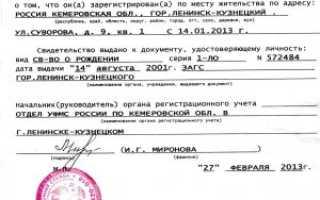Сколько официально действителен паспорт после исполнения 45 лет владельцу