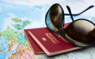 Нужно ли оформлять визу для поездки в Португалию