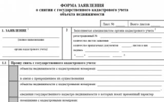 Как составляется соглашение о разделе земельного участка между собственниками