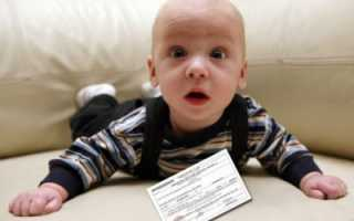 Обязательные документы для прописки ребенка