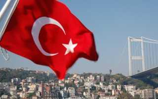 Сколько по времени можно находиться в Турции без визы