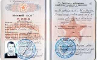 Сколько по закону нужно фотографий на замену паспорта