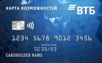Как получить кредитную карту без прописки
